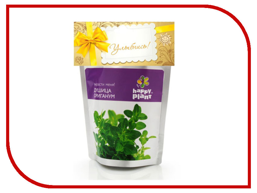 Растение Happy Plant Душица ориганум hp-14