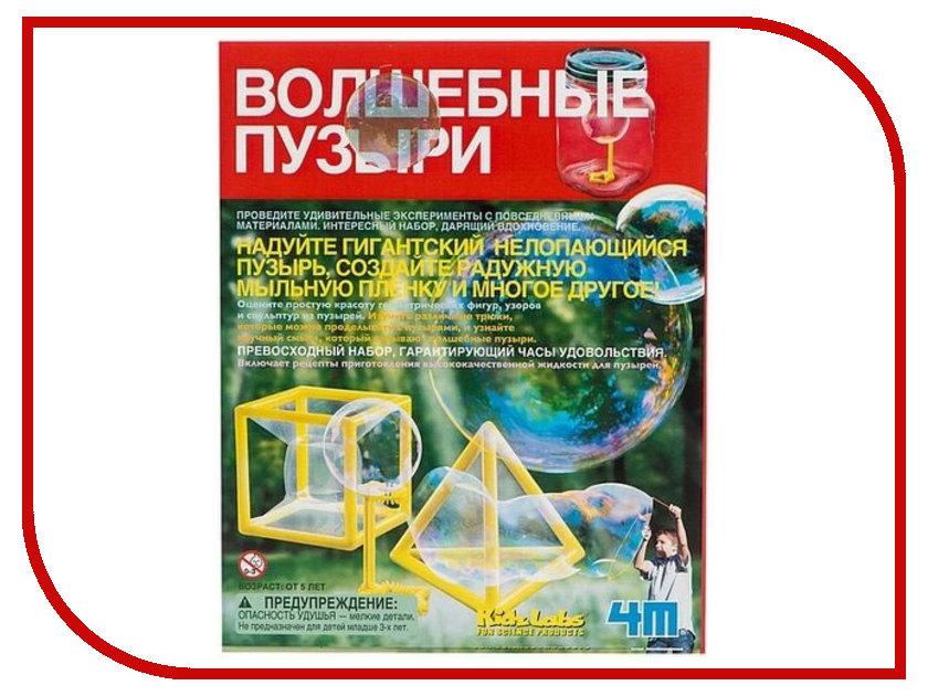 Игрушка 4M Волшебные пузыри 00-03351
