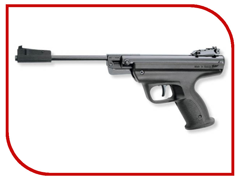 Пистолет Baikal MP-53 M