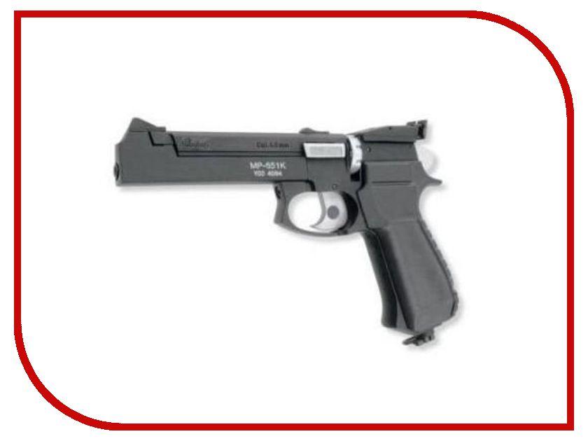 Пистолет Baikal MP-651 КС