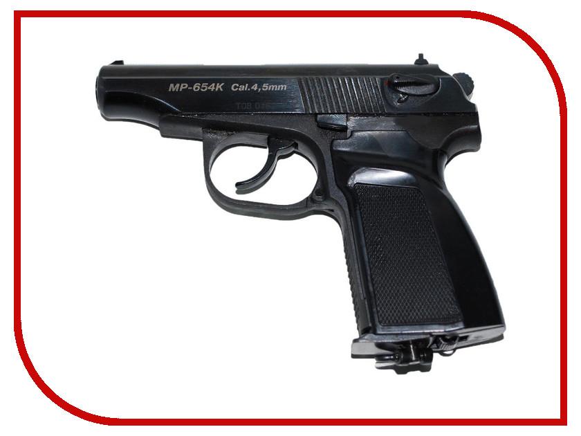 Пистолет Baikal МР-654K-20