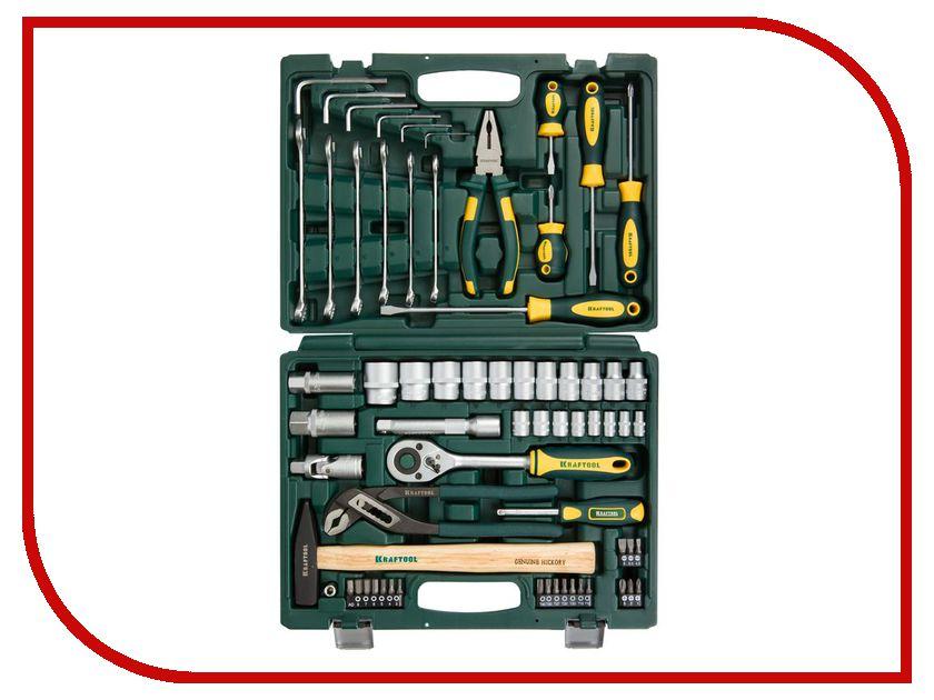 Набор инструмента Kraftool EXPERT 27976-H66 набор бит kraftool expert 26131 h18