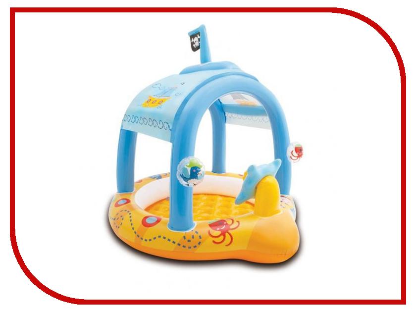 Детский бассейн Intex 57426<br>