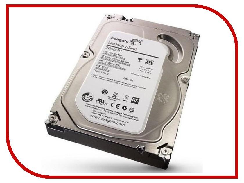 Жесткий диск 2Tb - Seagate ST2000DX001 Desktop SSHD<br>