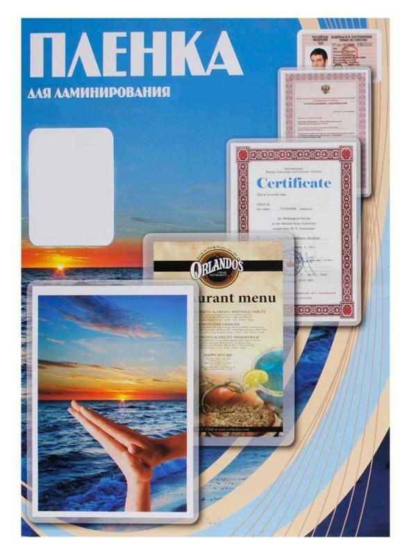 Пленка для ламинатора Office Kit PLP216*303/125 m<br>