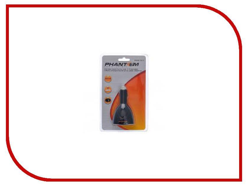 Аксессуар Разветвитель прикуривателя на 1 гнездо и 2 USB выход Phantom PH2157 от Pleer