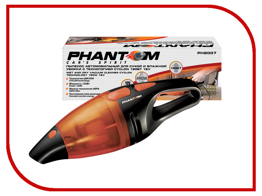 Пылесос Phantom PH2007
