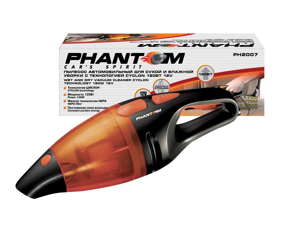 Phantom PH2007