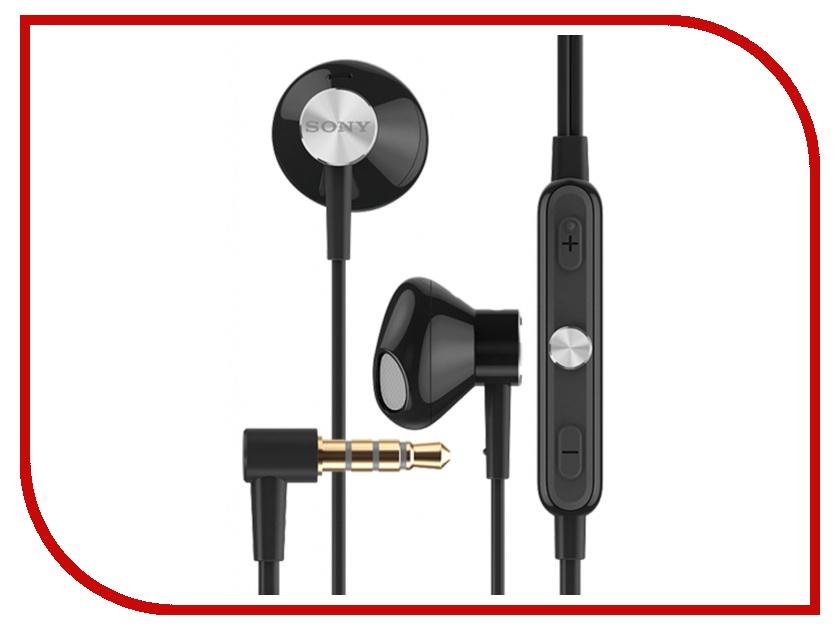 Гарнитура Sony STH30 Black<br>