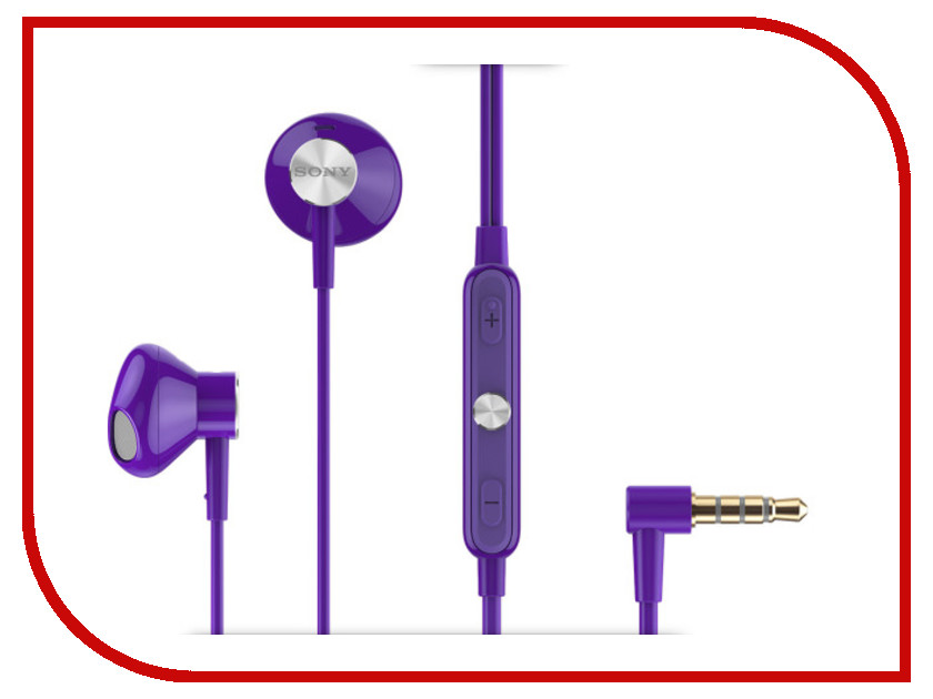Гарнитура Sony STH30 Purple