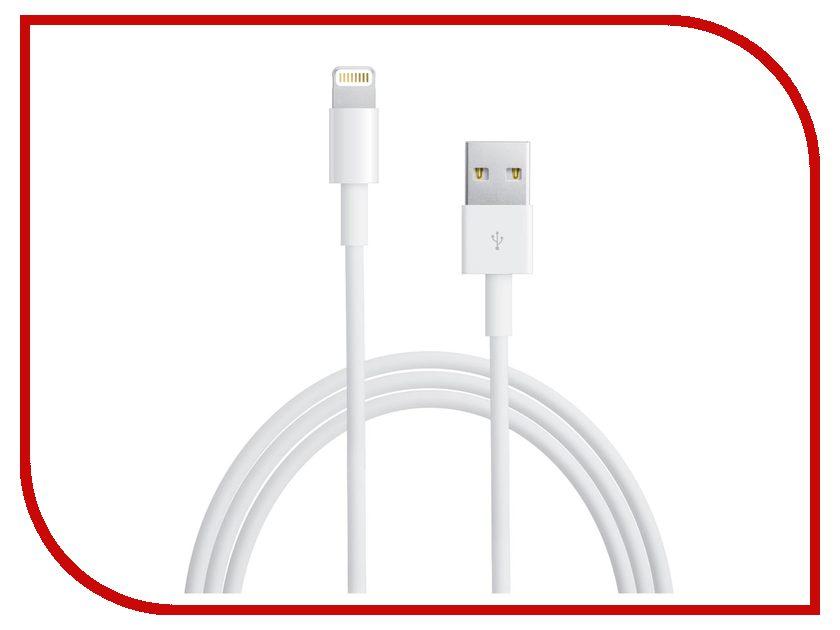 ��������� Maverick Lightning 8-pin to USB Cable ��� iPhone 5/iPad 4 0866