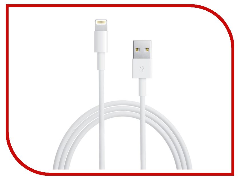 Аксессуар Maverick Lightning 8-pin to USB Cable для iPhone 5 / 5S / SE/iPad 4 0866 аксессуар maverick 1m 1138