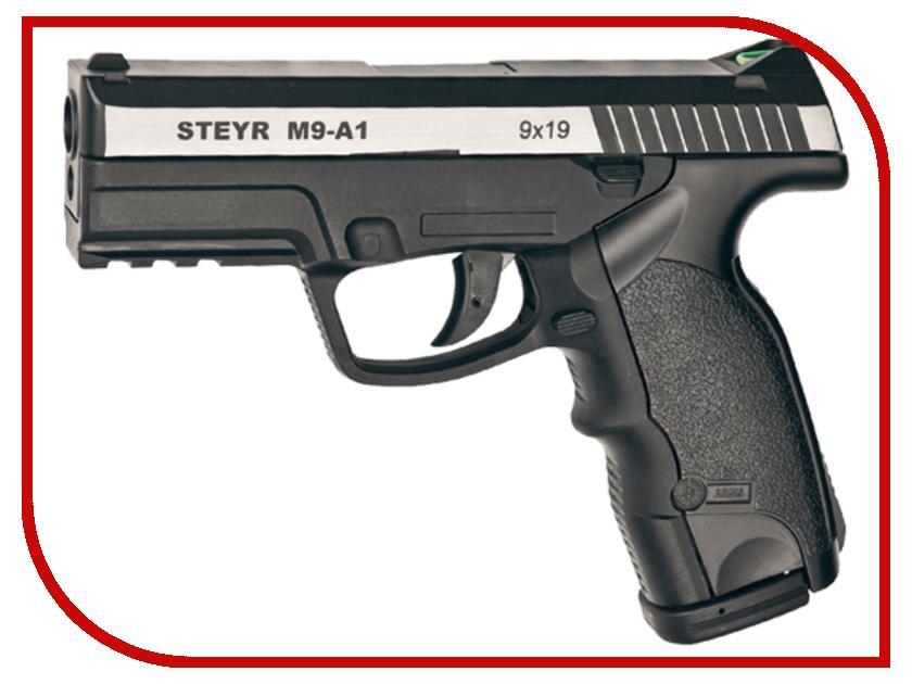 Пистолет ASG Steyr Mannlicher M9-A1 DT 16553