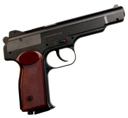 Пистолет Umarex APS с подарочным набором №1<br>