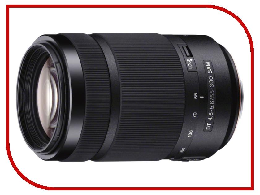 Объектив Sony DT SAL-55300 55-300mm F/4.5-5.6 SAM*<br>