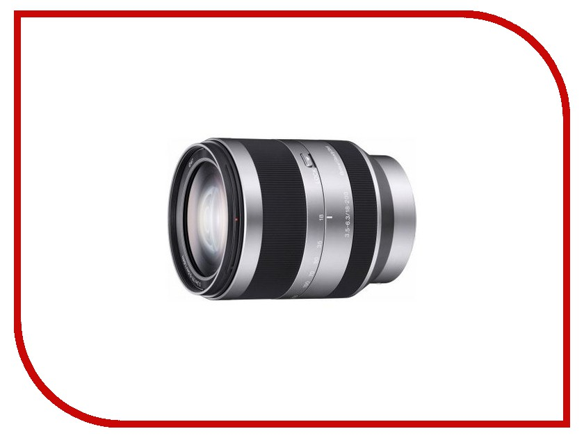 Объектив Sony SEL-18200 18-200 mm F/3.5-6.3 E OSS for NEX* аквабокс meikon nex 5 для sony nex 5 kit 18 55 mm
