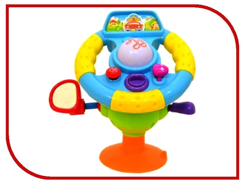 Игрушка Shantou Gepai Расти малыш 7298<br>