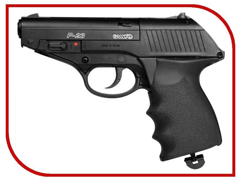 Пистолет Gamo P-23