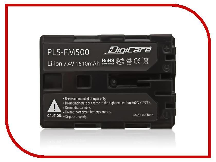 Аккумулятор Fujimi NP-FM500H