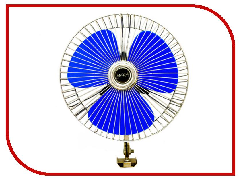 Вентилятор Autovirazh AV-26121 12V - вентилятор в салон