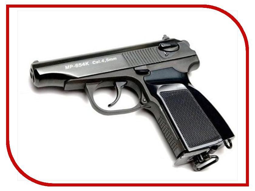 Пистолет Baikal МР-654K-24