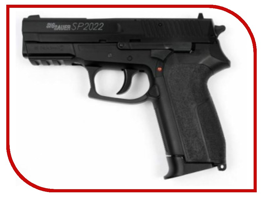 Пистолет CyberGun Sig Sauer 2022 Black Металл 288012