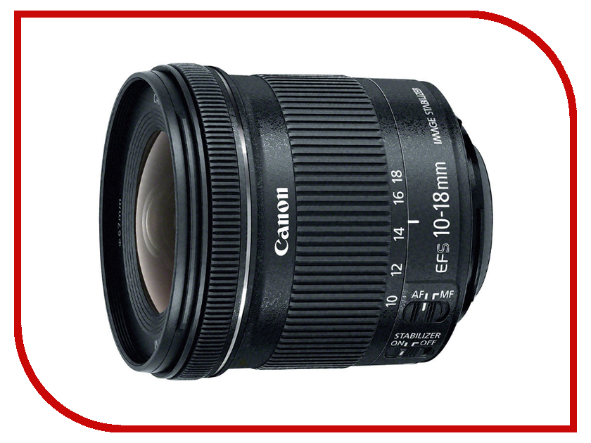 Объектив Canon EF-S 10-18 mm f/4.5-5.6 IS STM объектив canon ef s is stm 1620c005 18 55мм f 4 5 6 черный