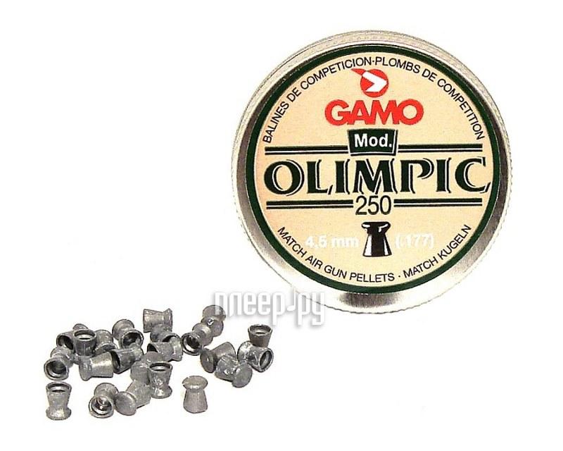 Аксессуар Пули Gamo Olimpic 4.5mm 250шт<br>