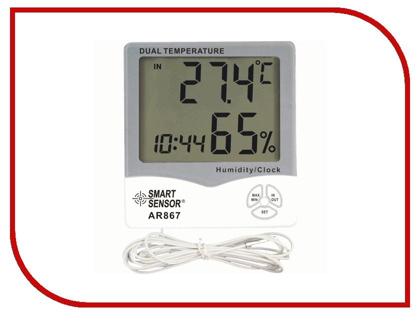 Термометр Smartsensor AR867<br>