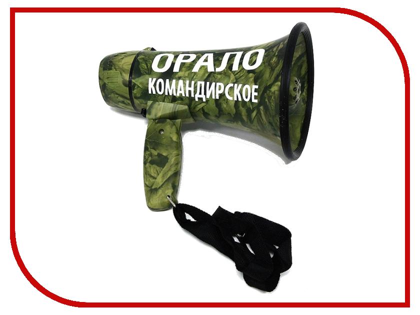 Мегафон Экспедиция Орало КОМАНДИРСКОЕ EMEGA-02