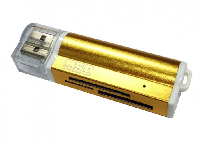 Карт-ридер CBR / Human Friends Lighter Gold