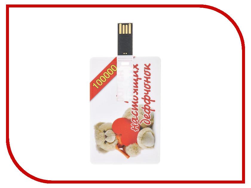 USB Flash Drive 4Gb - Эврика Кредитка для Настоящих Деффчонок 93801<br>