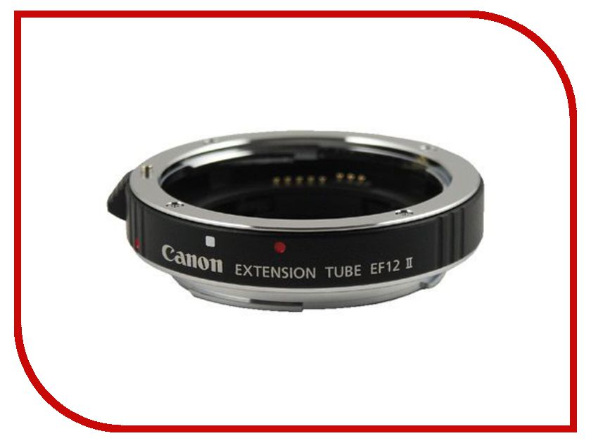 Кольцо Макрокольцо Canon Extension Tube EF12 II 9mm industrial endoscopic inspection extension tube
