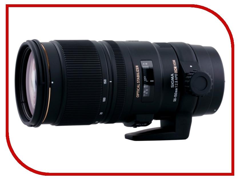 Объектив Sigma Canon AF 50-500 mm F/4.5-6.3 APO DG OS HSM объектив sigma af 50 500mm f4 5 6 3 apo dg os hsm canon
