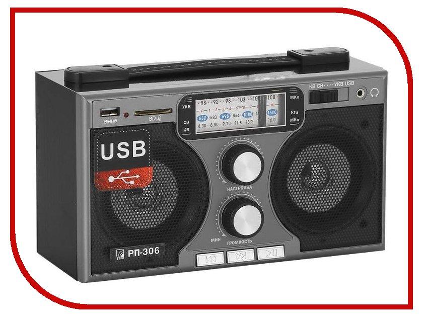 Радиоприемник Сигнал БЗРП РП-306 радиоприемник бзрп сигнал рп 323