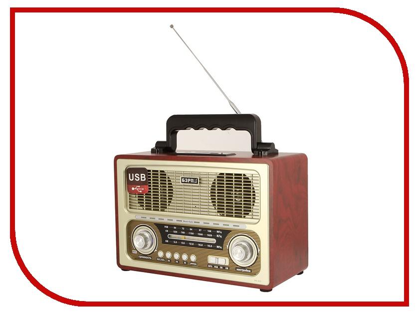 Радиоприемник Сигнал electronics БЗРП РП-312<br>