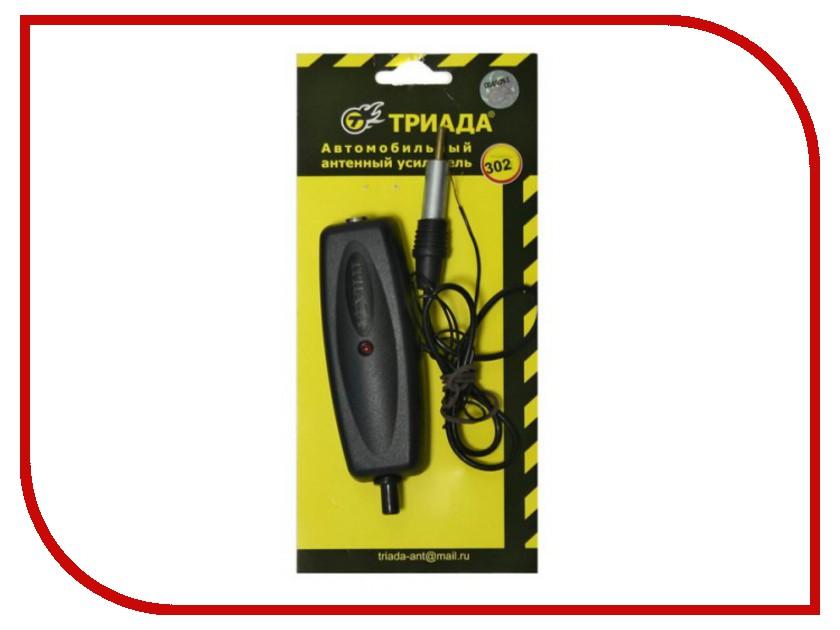 Антенна Триада 302 - антенный усилитель антенна триада 302 антенный усилитель
