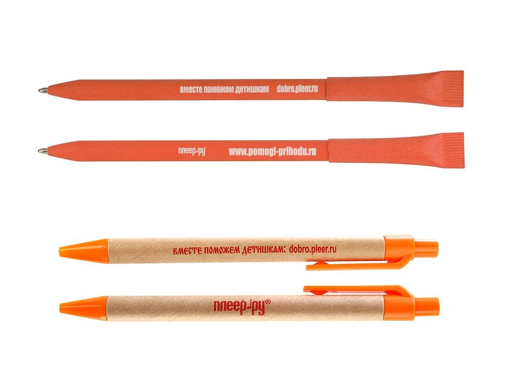 Ручка экологическая =ВМЕСТЕ ПОМОЖЕМ ДЕТИШКАМ= Оранжевая