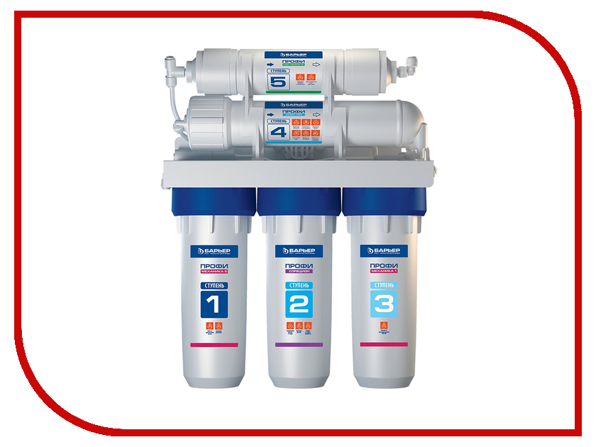 Фильтр для воды Барьер Профи ОСМО 100 какой лучше аккумулятор для лагуны 1ответ профи