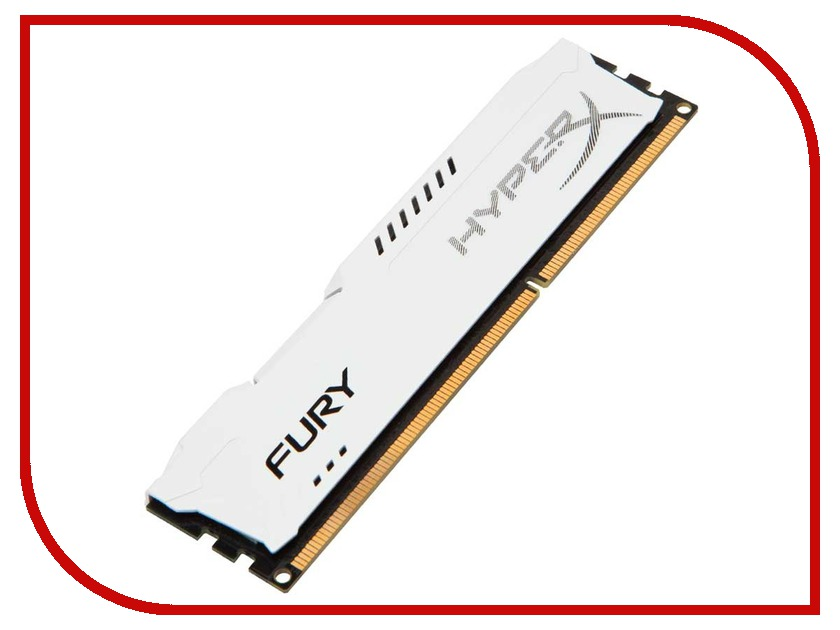 Модули памяти HyperX Fury  Модуль памяти Kingston HyperX Fury White Series PC3-12800 DIMM DDR3 1600MHz CL10 - 8Gb HX316C10FW/8