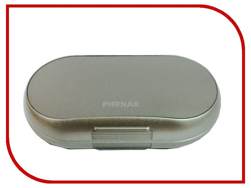 Аксессуар Phonak Hardcase M 2012 017-0054 / 017-0136 / 017-0489 - футляр для транспортировки