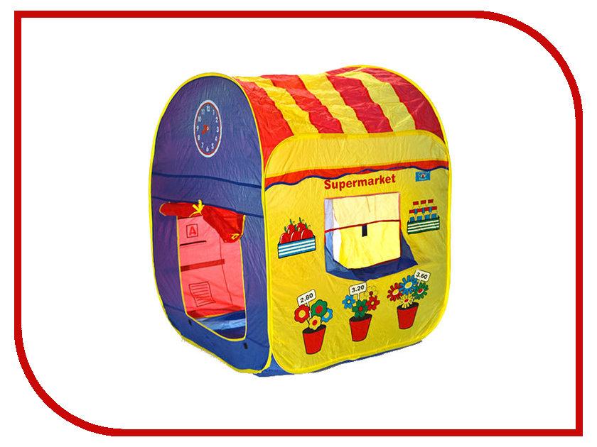 Игрушка Домик Shantou Gepai 8063 Почта и магазин