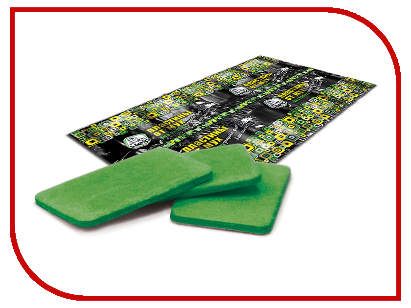 Средство защиты от мух Boyscout 80504 HELP - пластины без запаха<br>