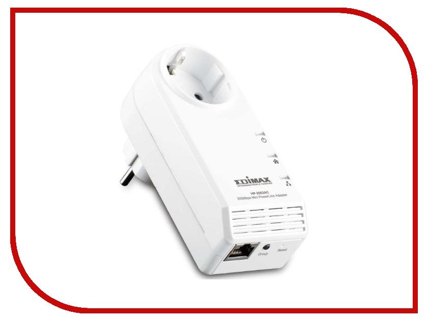 Powerline адаптер Edimax HP-2003AC