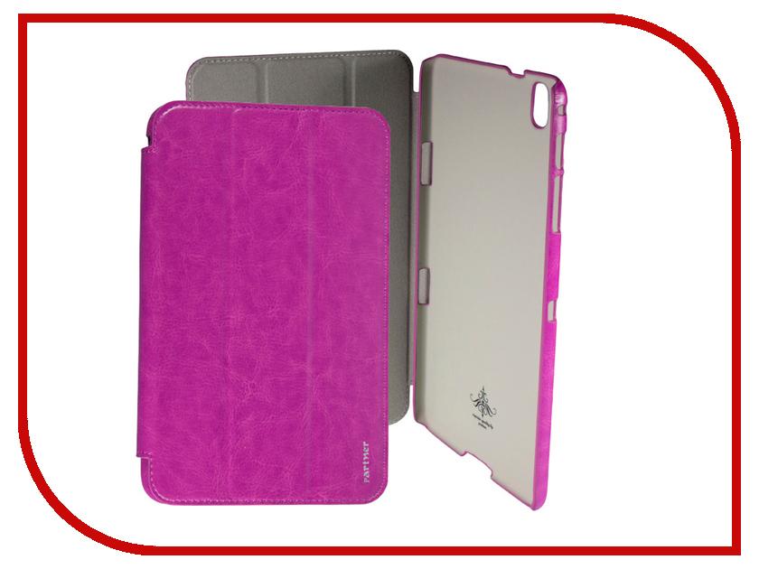 Аксессуар Чехол Samsung Galaxy Tab Pro 8.4 T320 Partner SmartCover Purple