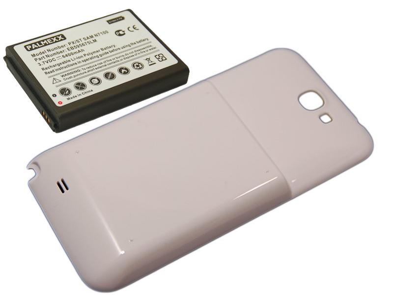 Аксессуар Аккумулятор Palmexx 6400 mAh - усиленный for Samsung GT-N7100 Galaxy Note 2 White PX/SMN7100XL wh