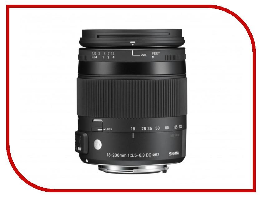 Объектив Sigma Nikon AF 18-200 mm F/3.5-6.3 DC MACRO OS HSM Contemporary купить sigma 18 200 мм для pentax