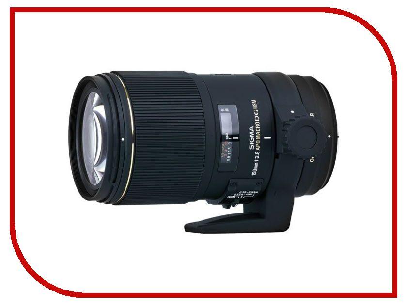 Объектив Sigma Nikon AF 150 mm F/2.8 APO EX DG OS MACRO HSM sigma af 150mm f 2 8 apo macro ex dg os hsm макрообъектив для canon ef