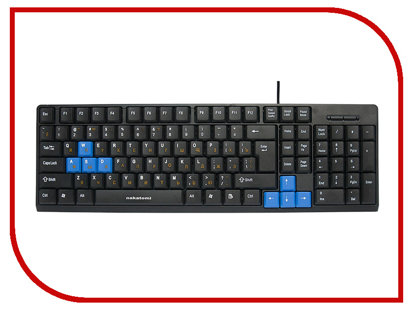 Клавиатура Nakatomi KN-03U Black-Blue