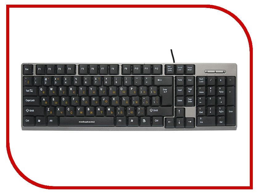 Клавиатура Nakatomi KN-03U Grey<br>